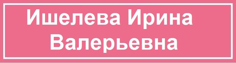 развитие детей новосибирск