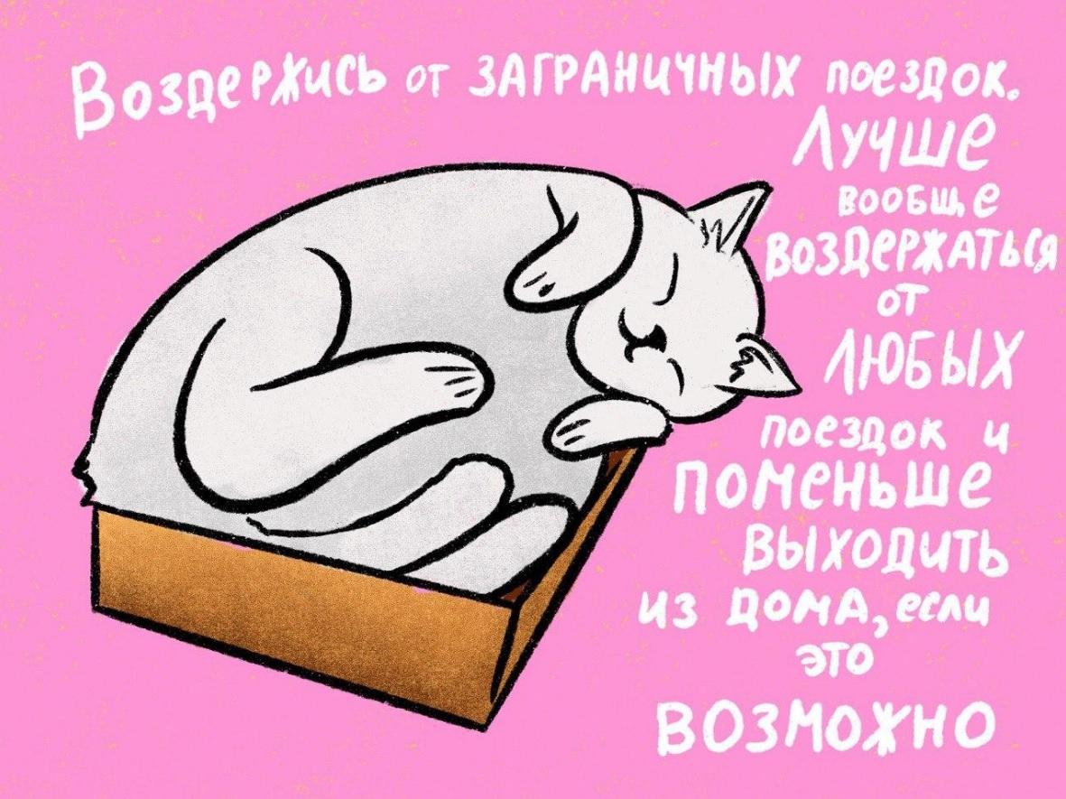 ментальная арифметика Новосибирск